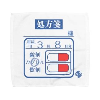 3回8日分処方箋グッズ Towel handkerchiefs