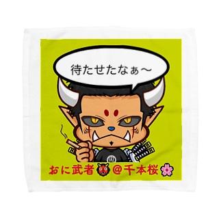 おに武者👹千本桜🌸第1弾 Towel handkerchiefs