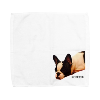 kiteppppp Towel handkerchiefs
