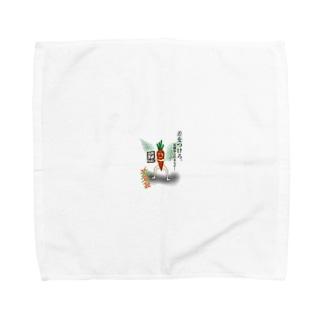 リスニングにんじん Towel handkerchiefs