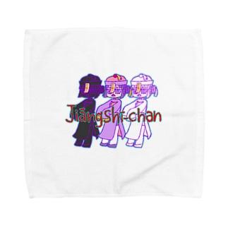 進撃!きょんしーちゃんず! Towel handkerchiefs