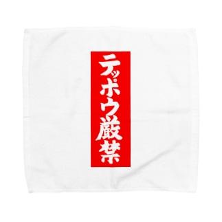 テッポウ厳禁 Towel handkerchiefs