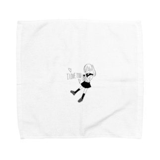 ILOVEYOU Towel handkerchiefs