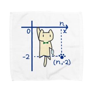 リコペマの第四象限でぶらさがるネコ Towel handkerchiefs