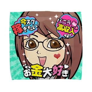 FULL♥VANILLA(バニ美) Towel handkerchiefs