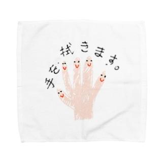 手を拭きますハンカチ Towel handkerchiefs