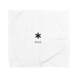 あなるくん Towel handkerchiefs