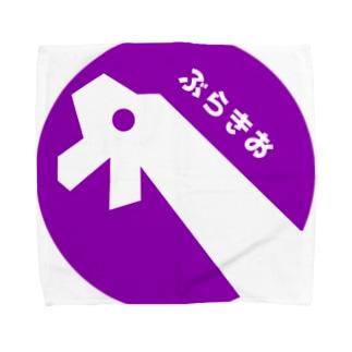 だぃなそぅしりーず ぶらきお Towel handkerchiefs