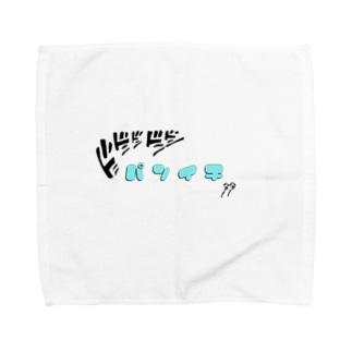 走り回るパンイチ小僧 Towel handkerchiefs