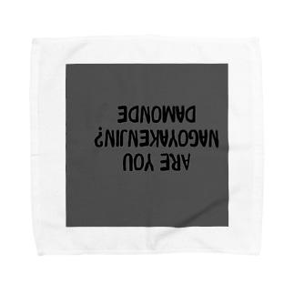 ナゴヤ Towel handkerchiefs