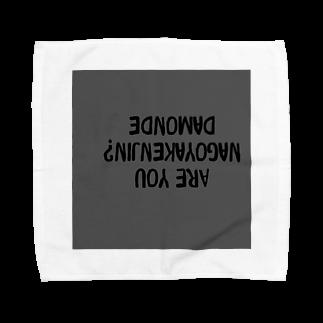 Johannのナゴヤ Towel handkerchiefs