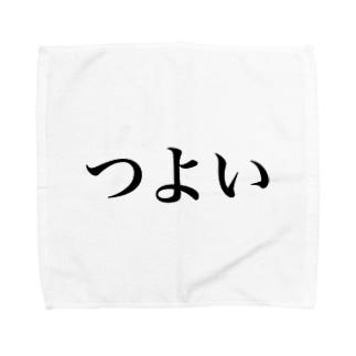 つよい Towel handkerchiefs