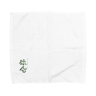 標屋ロゴ入りアイテム Towel handkerchiefs