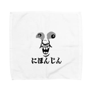にほんじん Towel handkerchiefs