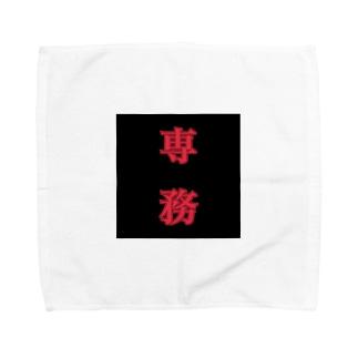 専務バッグ Towel handkerchiefs