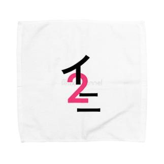 タイチ2j Towel handkerchiefs