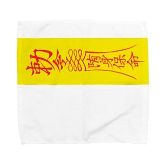 例の御札 Towel handkerchiefs