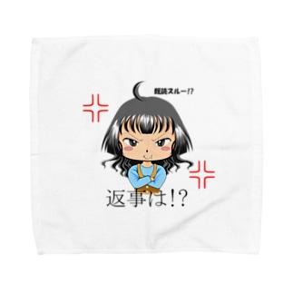 不機嫌マリーちゃん Towel handkerchiefs