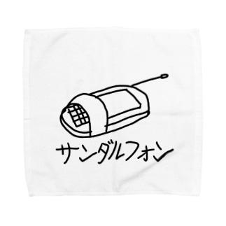 サンダルフォンハンケチ Towel handkerchiefs
