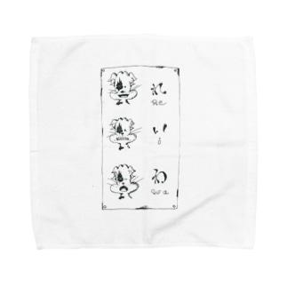 イニ令和グッズ Towel handkerchiefs