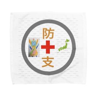 ActionsYTVの防災支援団 Towel handkerchiefs