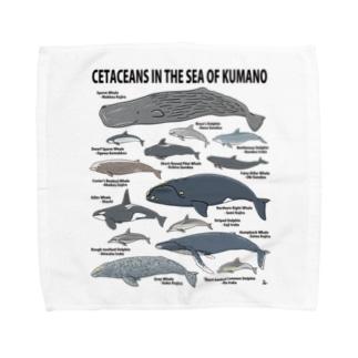 南紀のイルカ・クジラ(淡色下地用) Towel handkerchiefs