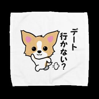 ひもチワワ♂グッズ公式ショップのひもチワワ♂。「デート行かない?」 Towel handkerchiefs