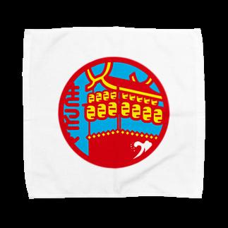 原田専門家のパ紋No.3404 きっとん  Towel handkerchiefs