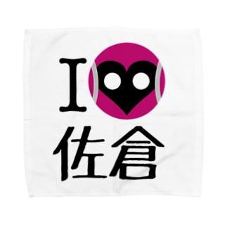 I♡佐倉 Towel handkerchiefs