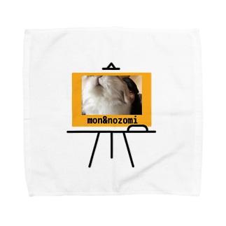 monchico7のmon&nozomi Towel handkerchiefs