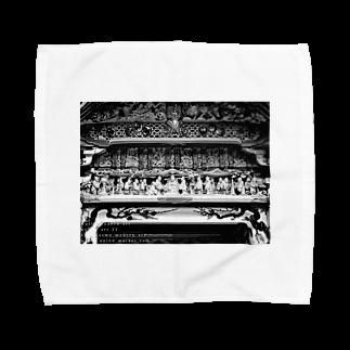 WORLD TOP ARTIST modern art litemunte world top photographer luca artのWorld Top Design office TOP ARTIST 2021 2020 2019 World top car designer Most Expensive Art Photo WORLD LARGEST FREE MARKET http://world-union-market.com 世界 トップアーティスト 日本 トップフォトグラファー モダンアート アート WORLD TOP Photographer Lei Shionz Nikon P1000 Towel handkerchiefs
