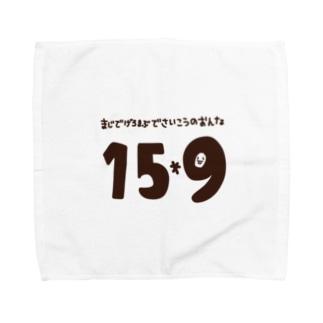 さいこうのおんな・Lv9 Towel handkerchiefs