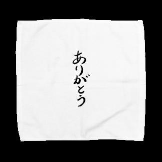 天石 Dragon Healingの「ありがとう」 Towel handkerchiefs