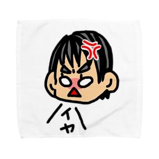イヤイヤ期 Towel handkerchiefs
