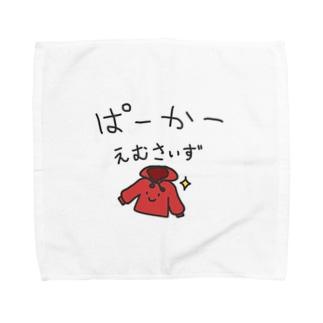 ぱーかー えむさいず Towel handkerchiefs