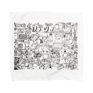 いつもの「モノ」がいちばん Towel handkerchiefs