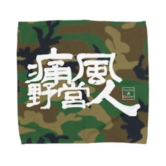 痛風野営人タオルハンカチ(カモ)L Towel handkerchiefs
