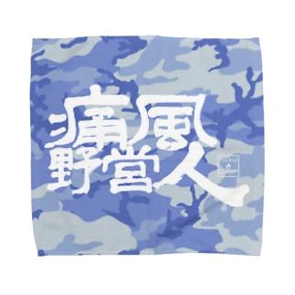 痛風野営人タオルハンカチ(アーバンカモ)L Towel handkerchiefs