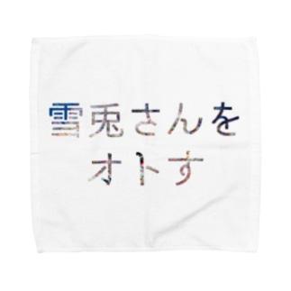 オトす Towel handkerchiefs