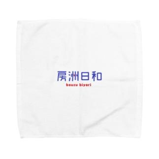 bouzu6 Towel handkerchiefs