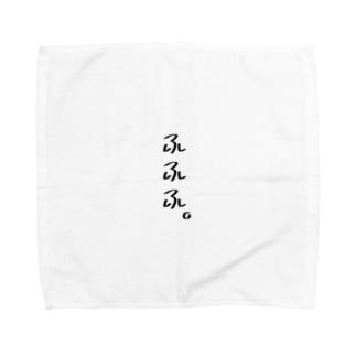 ForzaGroup(フォルザグループ)ふふふ。 おもしろ文字 おもしろ商品 Towel handkerchiefs