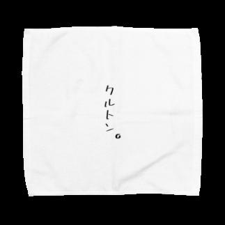 おもしろ屋のForzaGroup(フォルザグループ)クルトン。 おもしろ文字 おもしろ商品 Towel handkerchiefs