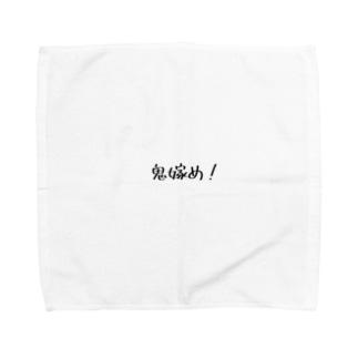 ForzaGroup(フォルザグループ)鬼嫁め!  おもしろ文字 おもしろ商品 Towel handkerchiefs