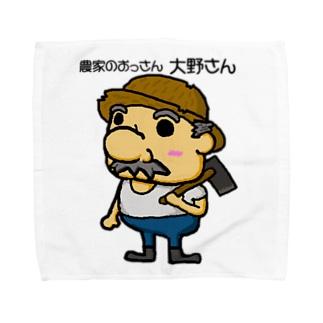 農家のおっさん 大野さん Towel handkerchiefs