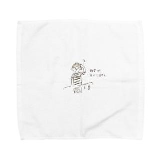 数学がわかりません Towel handkerchiefs