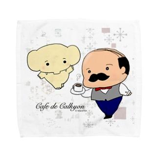 カフェ/Cafe de Calkyon Towel handkerchiefs