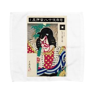 『 歌舞伎十八番押戻シ 九世市川團十郎の青竹五郎 』 Towel handkerchiefs
