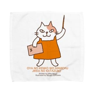み〜先生 Towel handkerchiefs