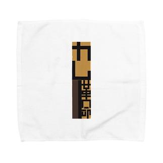 カレー革命 Towel handkerchiefs