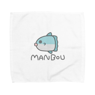 MANBOU(色付き) Towel handkerchiefs
